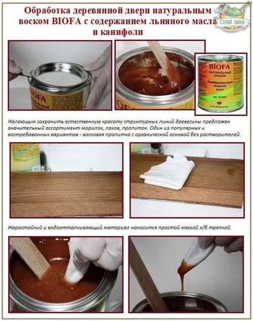 Як Пофарбувати Двері З Шпони