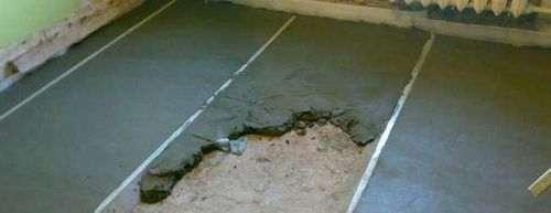 Як швидко висушити бетонну стяжку
