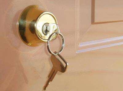 Як Відкрити Кімнатну Двері Без Ключа