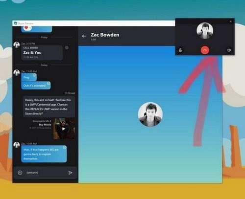 Як Зробити Скайп Поверх Всіх Вікон