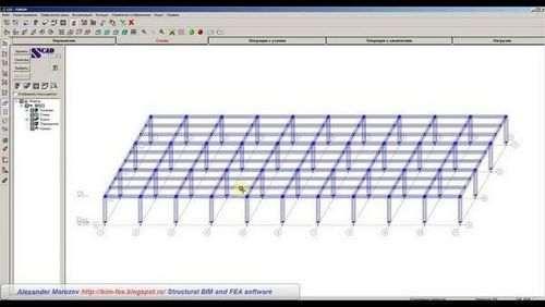 Розрахунок плити перекриття в scad